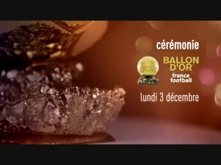 LEquipe опубликовал видео с вероятными кандидатами на Золотой мяч