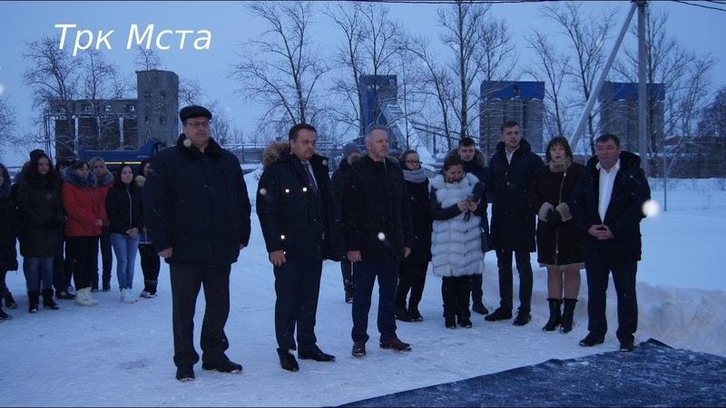 В Боровичах торжественно открыли индустриальный парк «Преображение».