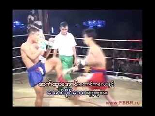 Бирманский бокс на колых кулаках