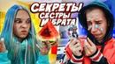 Наталья Володина фото #25