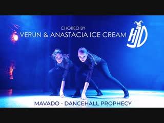 MAVADO - DANCEHALL PROPHECY | VERUN & ANASTACIA ICE CREAM | HARLEEN JOKER'S DANCE STUDIO