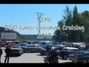 Länsi-Uusimaa Cruising -2018 (Cam2)
