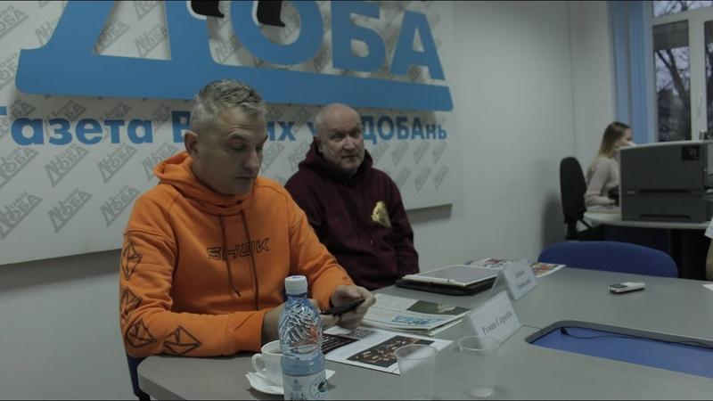 Роман Скрипін та Данило Яневський в Черкасах. Прес-конференція