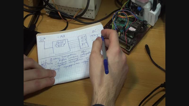 Микроконтроллеры Часть 1