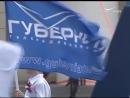 Турнир по баскетболу в Жигулевске