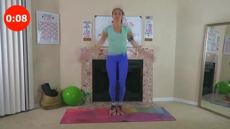 УСПЕТЬПОХУДЕТЬ №12 Программа Тренировок для Похудения. Фитнес Дома.