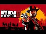 Red Dead Redemption 2: третий официальный трейлер