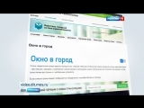 Вести-Москва Сервис