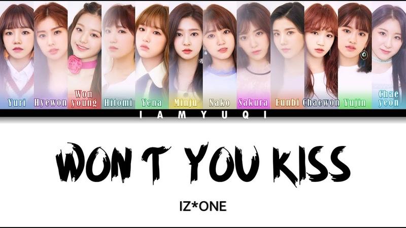 [CORRECT] IZ*ONE - 'Won't You Kiss' (SUKI TO IWASETAI/好きと言わせたい) Lyrics Color Coded [JAP/ROM/ENG]