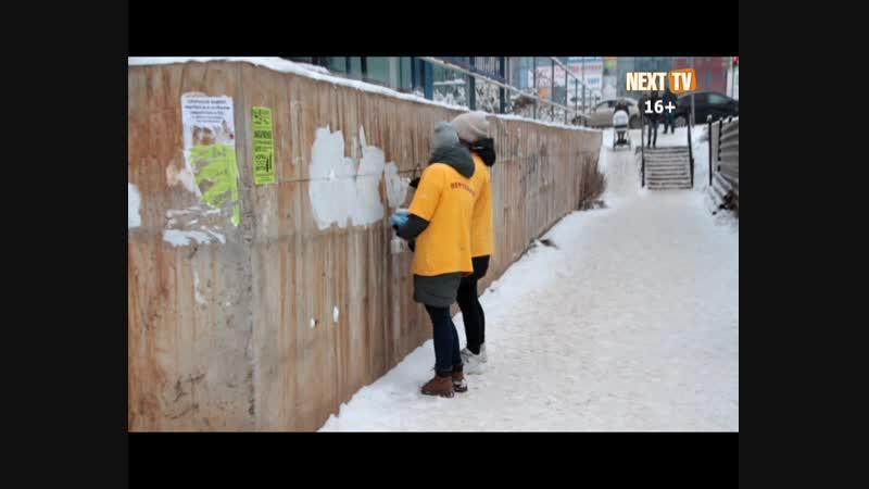 В Нефтекамске стартовала акция по удалению надписей с фасадов зданий