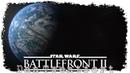 Стар Варс Батлфронт 2 2017 ☠ Режим Превосходство - геймплей за штурмовика смерти (Death Trooper)