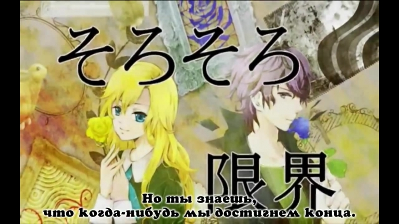 Nico Nico Singer Kuro Neko Ib E