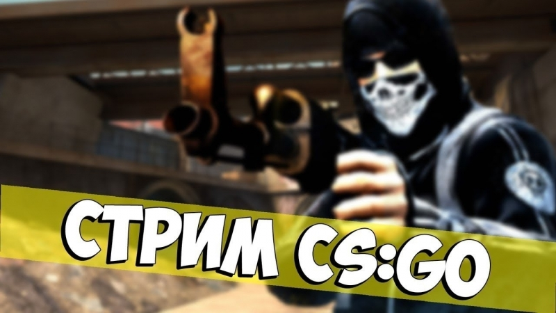 Goga.pro-Live CS GO