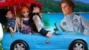 КАК СЕЛЕДКИ В БАНКЕ едем на пляж /Мультфильм с куклами