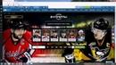 Игры Буллиты НХЛ на деньги