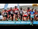 Women's 8km XC Burgos 2018