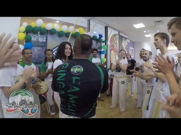 OPEN RODA FESTIVAL TUDO PELA CAPOEIRA 5 MESTRE PEPEU 2018 MOSCOW