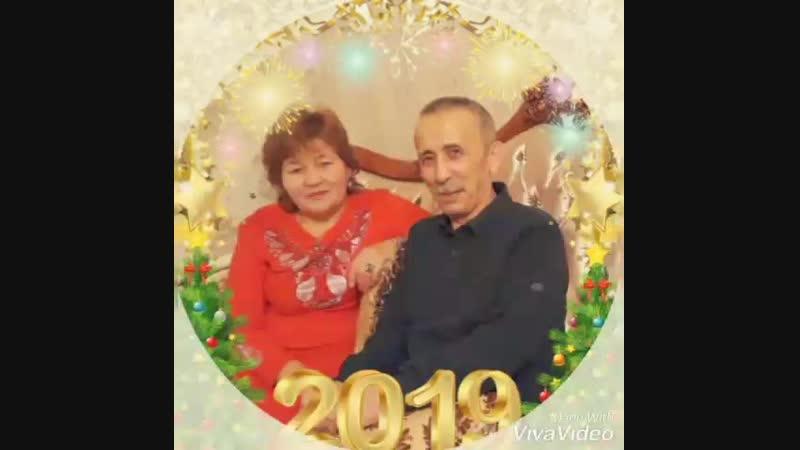 жап жаңа жыл