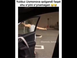 Yulduz Usmonova qolgandi faqat shu o'yini o'ynamagan #kulgu_uzb #UzbekKliplarHD