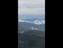 вид горы 2