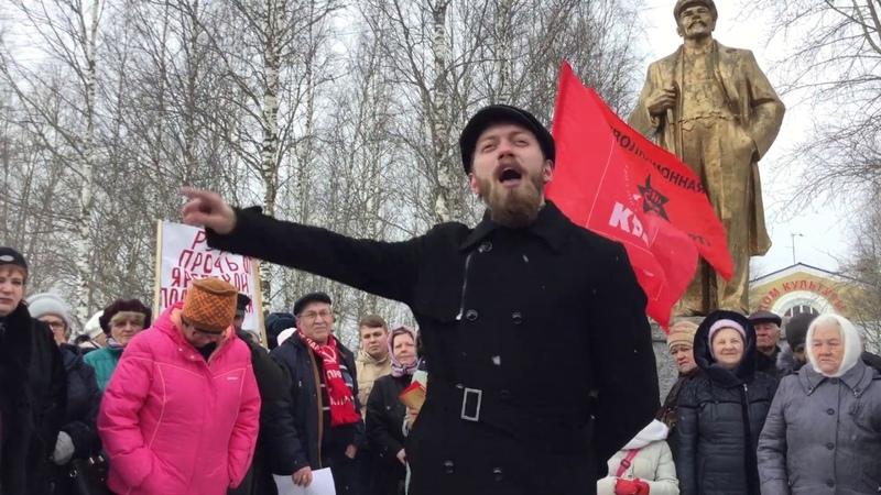 Сандаков (РРП) на пикете против реорганизации поликлиники