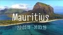 Корпоративные каникулы партнеров Gem4me Маврикий