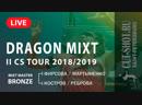 21 10 2018 Смешанные команды MASTER BRONZE DRAGON MIXT