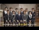 [MESSAGE] 1804   Сообщение от Wanna One в качестве представителей Vita 500