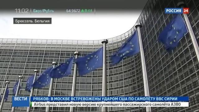 Новости на Россия 24 • Европа продлила санкции против Крыма еще на год
