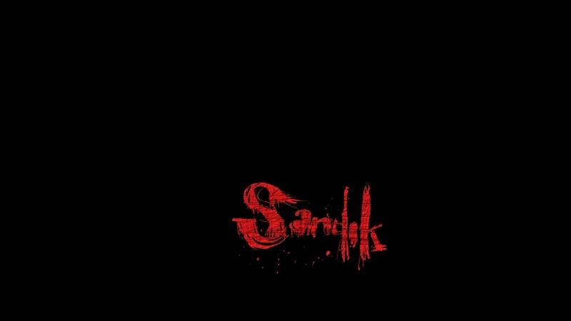 Sandık / The Chest / Сундук (2007)
