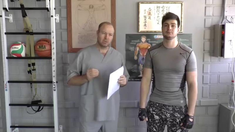 Нестабильность шейного отдела - ЛФК и упражнения для шеи