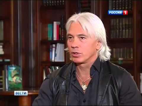 Новости сегодня, Вести 26 06 2015 , Д Хворостовский интервью