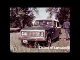 1973 AMC Jeep Commercial Promotional Film - All Models Wagoneer, J10, CJ Jackson Beck Voiceover