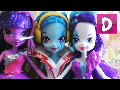 ✿ Пони Распаковка Рарити, Рэйнбоу Дэш и Твайлайт Спаркл My Little Pony Equestria Girls