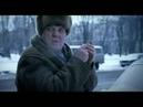 ГАЗ-24 в фильме Похороните меня за плинтусом (2008)