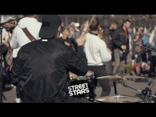 Street band — бьет бит (iowa cover)