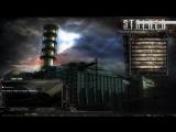 S.T.A.L.K.E.R-Народная Солянка ОП-2