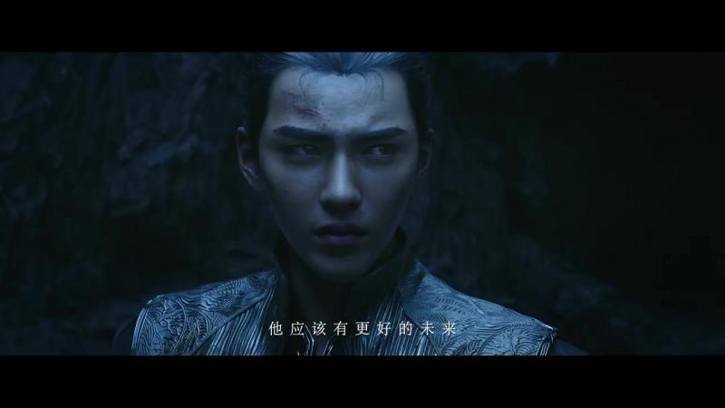 [TRAILER] 180521 Legends of Ravaging Dynasties 2 Trailer @ Wu Yi Fan
