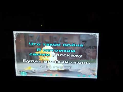 Диана Исаева - песня Я хочу, чтобы не было больше войны (А.Петряшева)