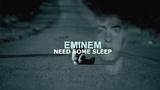 Eminem - Need Some Sleep ft. 2Pac (NEW 2018)
