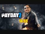 [18+] Шон играет в Payday 2 (PC, 2013);