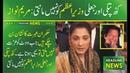 Maryam Nawaz calls Imran Khan puppet PM, refuses to accept him as PM - PrimeMinisterImranKhan