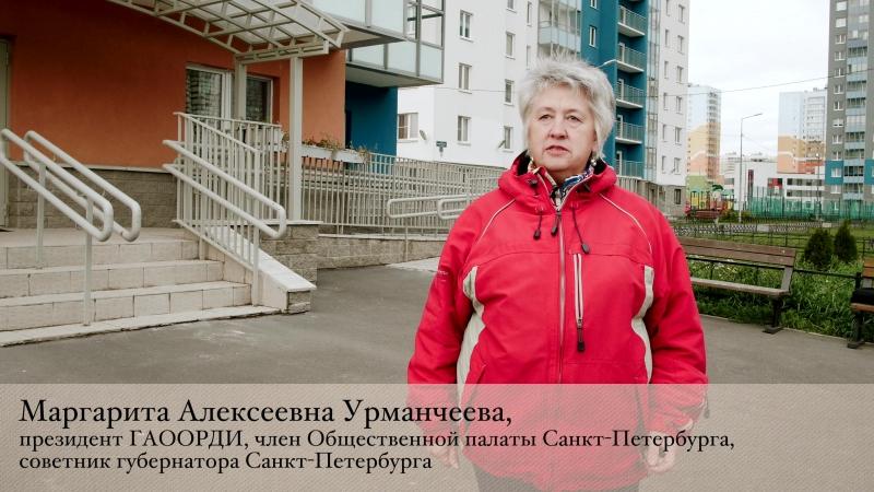 На Форум Социальный Петербург приглашает президент ГАООРДИ Маргарита Алексеевна Урманчеева