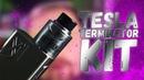 TESLA TERMINATOR KIT from