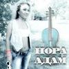 Nora Adam