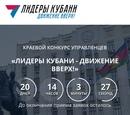 Вениамин Кондратьев фото #17