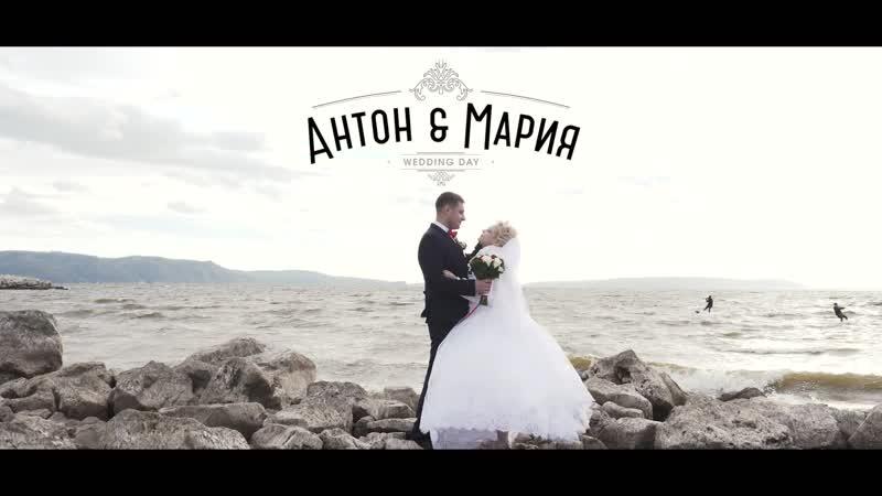 Антон Мария / Wedding day