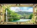 Лечение 99 прекрасными именами Аллаха