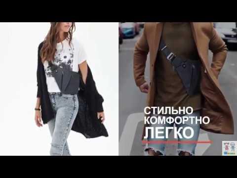 Видеообзор: сумка-кобура Fino