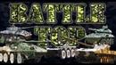 БОЕВЫЕ МАШИНЫ ОГНЕВОЙ ПОДДЕРЖКИ ★ Спрут СД STRYKER MGS AMX 10RC B1 Centauro EE 9 Cascavel